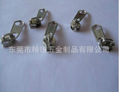 钮扣拉链饰品 (2)